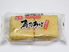徳用-寿司あげ-8枚