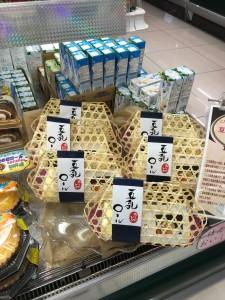 豆乳ロール売り場 002